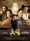 Lire en Touraine : Hero / Zhang Yimou